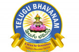 Telugu Bhavanam Banquet Set for March 5