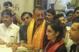 Sanjay Dutt released from jail, visits mother Nargis' grave