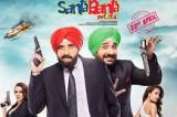 Santa Banta Pvt. Ltd. Official Trailer with Subtitle | Boman Irani, Vir Das, Neha Dhupia