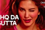 Sunny Leone: ISHQ DA SUTTA Video Song | ONE NIGHT STAND | Meet Bros, Jasmine Sandlas | T-Series