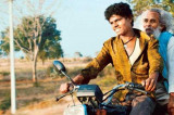 Thithi movie review: Most of the cast is non-professional, and the plot originates from the soil