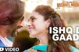 ISHQ DI GAADI Video Song   The Legend of Michael Mishra   Arshad Warsi, Aditi Rao Hydari   T-Series
