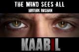 Kaabil Official Trailer #2 | Hrithik Roshan | Yami Gautam | 25th Jan 2017