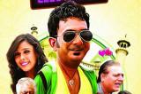 Prakash Electronics Movie Review