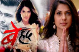 Family drama to spice up drama in Sony TV's Beyhadh
