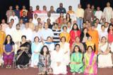 Hindu Sangathan Divas (Hindu Unity Day) Organized in Houston by HSS