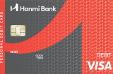 Hanmi Launches Instant Issue  Debit Card Service: Instant Issue Debit Card Service to be available at all branches by the year-end