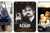 9th Indian Film Festival to Present Dramatic Feature Films, Shorts and Documentaries