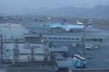 Six rockets land near Kabul airport shortly before Mattis arrives: Official