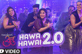"""Tumhari Sulu: """"Hawa Hawai 2.0"""" Video Song   Vidya Balan   Vidya Balan, Neha Dhupia & Malishka"""