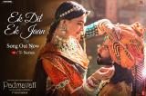 Padmavati : Ek Dil Ek Jaan Video Song | Deepika Padukone | Shahid Kapoor | Sanjay Leela Bhansali
