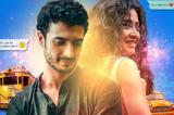 Kuchh Bheege Alfaaz | Onir | Zain Khan Durrani | Geetanjali Thapa | Releases February 16, 2018