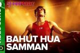 Bahut Hua Samman – Video Song | Mukkabaaz | Rachita Arora & Swaroop Khan