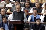 Budget 2018: It's all about politics, politics, politics