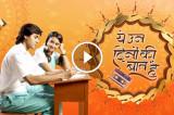 Yeh Un Dinon Ki Baat Hai   Title Song   Valentine's Week Special   Kumar Sanu and Sadhana Sargam