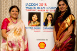First IACCGH's Women Mean Business Series of 2018