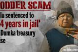 Fodder scam: Lalu Prasad Yadav gets 14-year jail term in Dumka treasury case; RJD, BJP cross swords