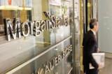 Morgan Stanley raises $300 million for India focused infrastructure fund