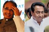 Madhya Pradesh: BJP's 'cyber warriors', Congress' 'Rajiv Ke Sipahi' set for duel in digital space ahead of real poll battle