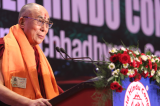 World Hindu Congress Set to Welcome More Than 2,500 Delegates for 2018 Conference