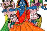 Krishna As Girl