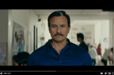 Baazaar – Official Trailer | Saif Ali Khan, Rohan Mehra, Radhika A, Chitrangda S | Gauravv K Chawla