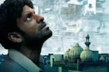 Gali Guleiyan movie review: Watch it for Manoj Bajpayee and Om Singh