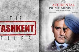 After The Accidental Prime Minister, The Tashkent Files set to create political storm