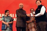Gitesh Desai Receives Pravasi Bharatiya Samman