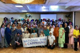 Campaign to Raise Funds for Guru Nanak Documentary