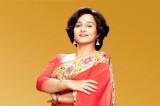Shakuntala Devi | Vidya Balan, Sanya Malhotra