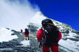 Mount Everest Adjusted to Snow Height