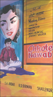 Nawab 2