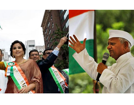 Anna Hazare and Bollywood actress Vidya Balan led the largest Indian Independence Day celebrations in New York. (Twitter photo) Read more at http://www.indiawest.com/news/13033-anna-hazare-vidya-balan-lead-biggest-ny-india-day-parade.html#aPR05EklmyTGx18i.99