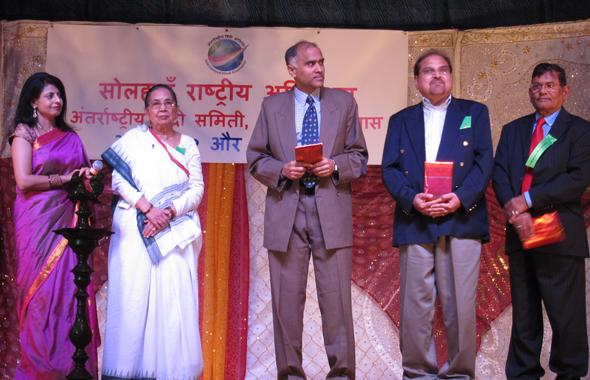 IHA members with Consul General P. Harish.