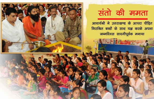 Uttarkhand victims staying in Patanjali Sevashram participated in Havan with Swamiji.