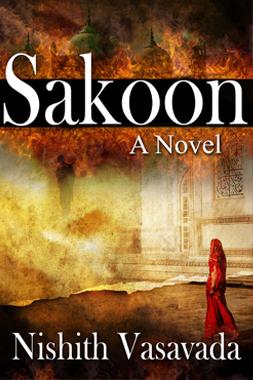 SAKOON1
