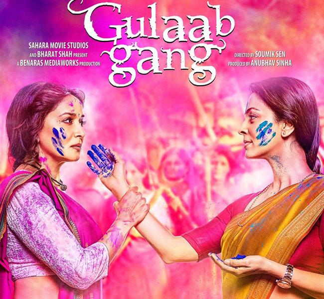 gulaab-gang-poster-1_650_011014041312_011414051459