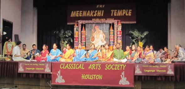 Group Rendition of Sri Thyagaraja's Pancharatna Krithis