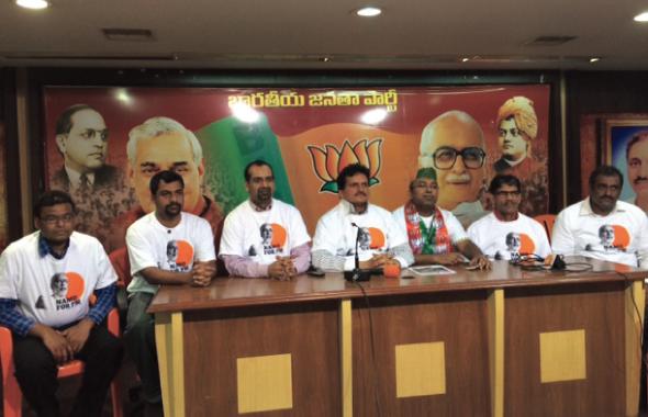 NRI meeting in Hyderabad.