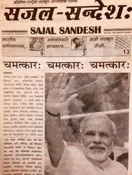 24-sanskrit-paper-IndiaInk-articleInline