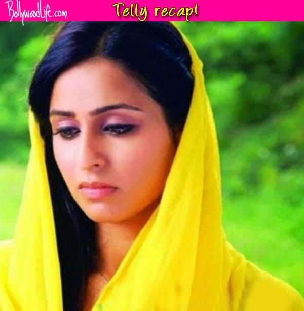 neha-yadav-220714