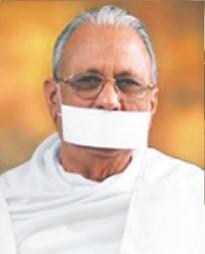 Swami Roop Chandraji Maharaj