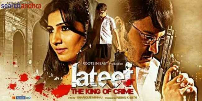Lateef-–-The-King-of-Crime-Movie-Poster-Designs