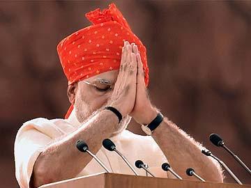 PM_Modi_360_namaste_PTI