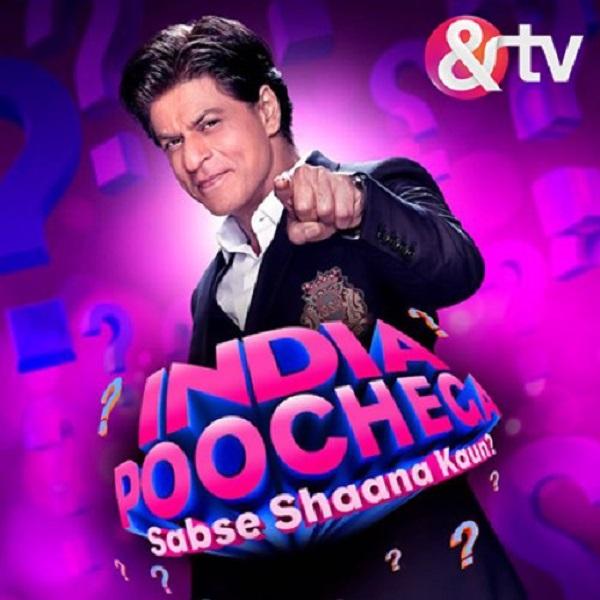 SRK-TV