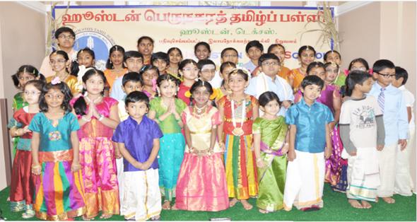 Tamil 2in