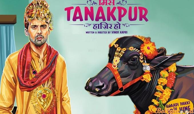 miss-tanakpur-haazir-ho-bollywoodirect-bollywood-679x400