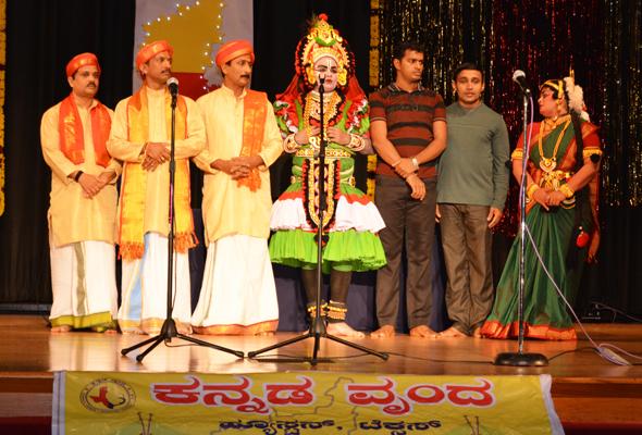 Kannada 1in