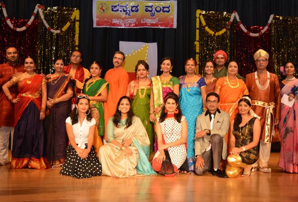 Kannada 2in